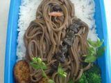 Chewbacca Lunch