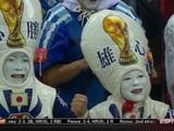Japanische Fans