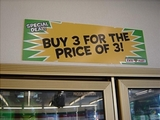 Das Perfekte Angebot