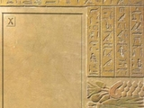 Die Ägypter