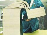 Dickes Buch