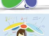 Musikalischer Regenschirm
