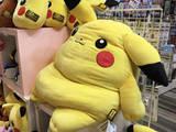 Vielfräßiges Pikachu